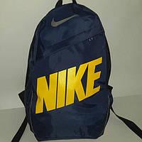 Спортивный рюкзак найк (разныецвета)
