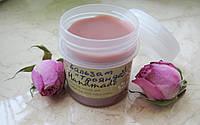 Бальзамы для век,лица и тела 20 грамм с розой.