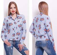 Короткая блузка в полоску с рукавом