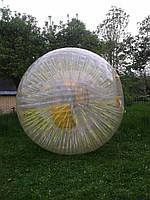 Аренда аттракциона Надувной Зорб-Zorb 3,м