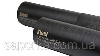 """Глушитель, саундмодератор для АК 74 5.45 24x1.5  """"Steel"""" Gen II, фото 3"""