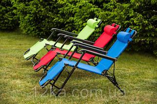 Садовое кресло шезлонг Furnide раскладное синее, фото 3