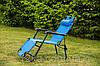 Садовое кресло шезлонг Furnide раскладное синее