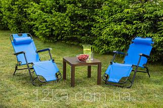 Садовое кресло шезлонг Furnide раскладное синее, фото 2