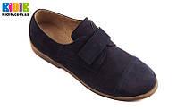 Школьные туфли для мальчика Eleven Shoes 190184