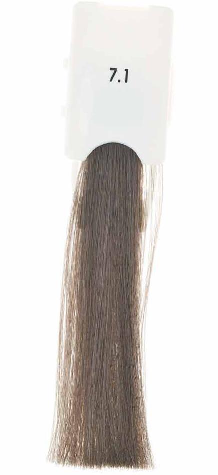 Стойкая крем-краска Maraes Color 7.1 Пепельный блонд