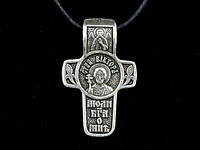 Нательный крестик именной посеребренный Виктор