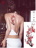 Переводные татуировки (флеш тату), временные татуировки