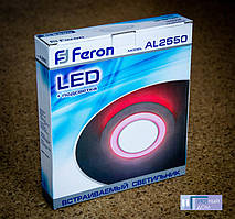 Светодиодный светильник Feron AL2550 8W c красной подсветкой