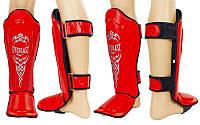 Защита для голени и стопы Муай Тай, ММА, Кикбоксинг кожаная Everlast (р-р M-XL, красный)