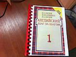 Друк малими тиражами книг, фото 10