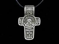 Именной нательный крест Николай