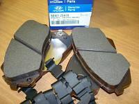 Колодки тормозные задние (диск) (производство Hyundai-KIA ), код запчасти: 583022SA70