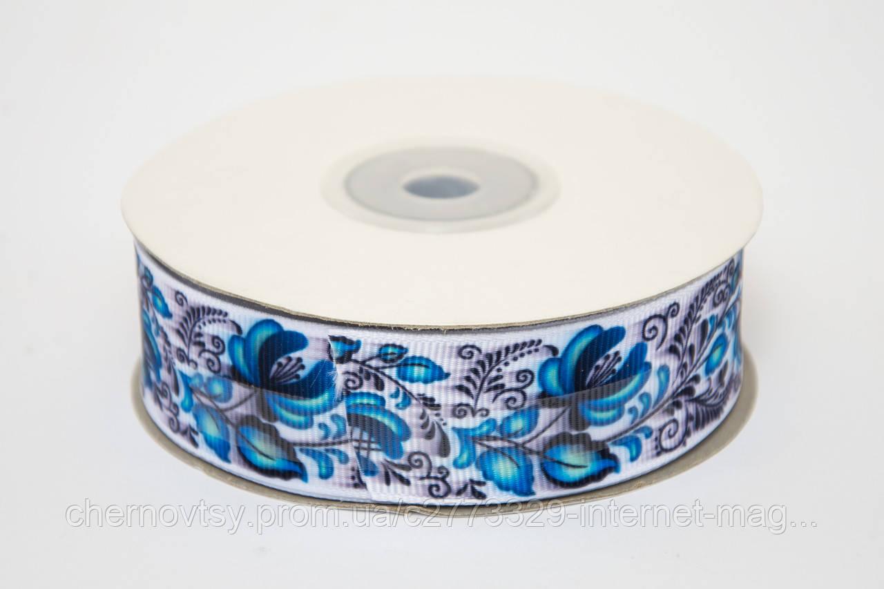 "Лента репс 2.5 см Украинская ""Синий орнамент"", 23 м, Тип 1"
