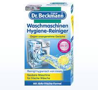 Антибактериальный порошок для чистки стиральной машины Dr. Beckmann Waschmaschinen Hygiene-Reiniger, 250g