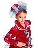 Детский костюм для девочки Кукла-Амазонка, фото 4