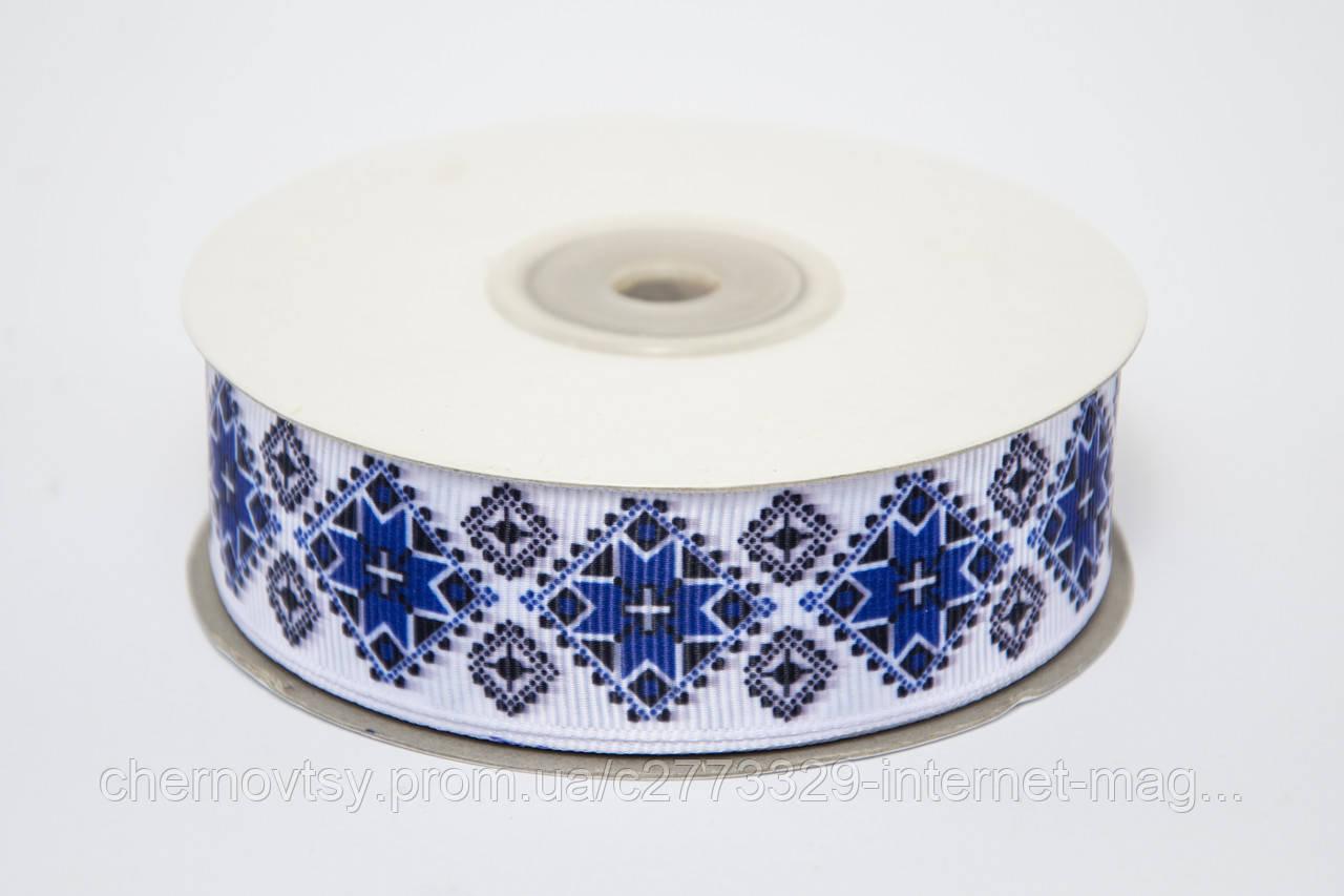 """Лента репс 2.5 см """"Синий орнамент"""", 23 м, Тип 2"""