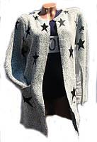"""Кардиган женский букле со звездами, размеры 46-50 Серии """" FLORA """" купить оптом в Одессе на 7 км"""