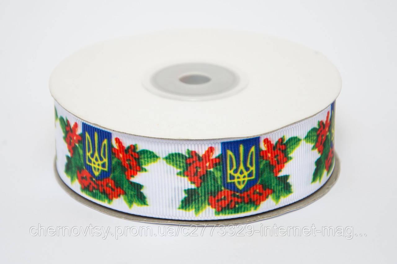 """Лента репс 2.5 см """"Герб України"""", 23 м"""
