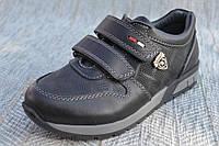 Детские спортивные туфли на мальчика Bayrak размер 28 29 30