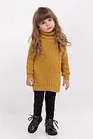 Теплый длинный свитер для девочек темно-желтого цвета
