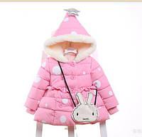 Куртка детская для девочки теплая