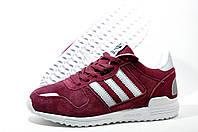 Кроссовки женские Adidas zx 700 WV