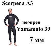 Охотничий гидрокостюм ямамото Scorpena A3 Yamamoto 7 мм