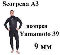 Ямамото гидрокостюм для подводной охоты зимой Scorpena A3 Yamamoto 9 мм, фото 1
