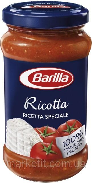 Соус натуральный томатный Barilla Ricotta с сыром рикотта, 400 гр.