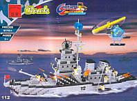 Конструктор Brick 112 Корабль 970 детали
