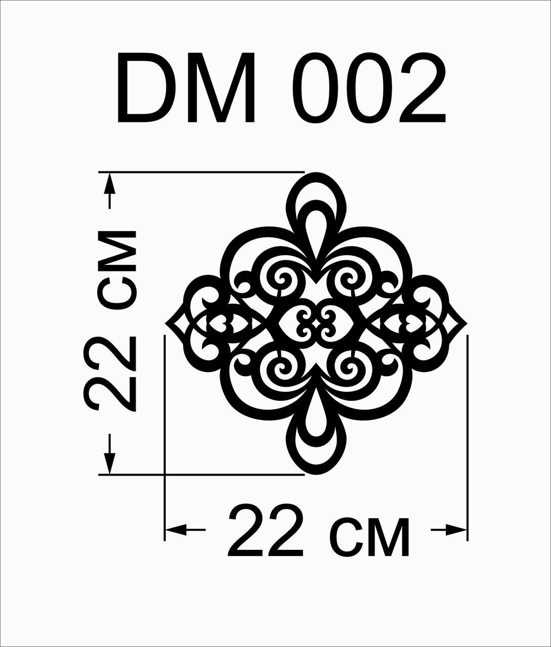 Ажурный подхват малый DM 002