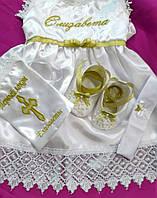"""Именной крестильный набор""""Елизавета"""" для малышки в подарочной упаковке"""