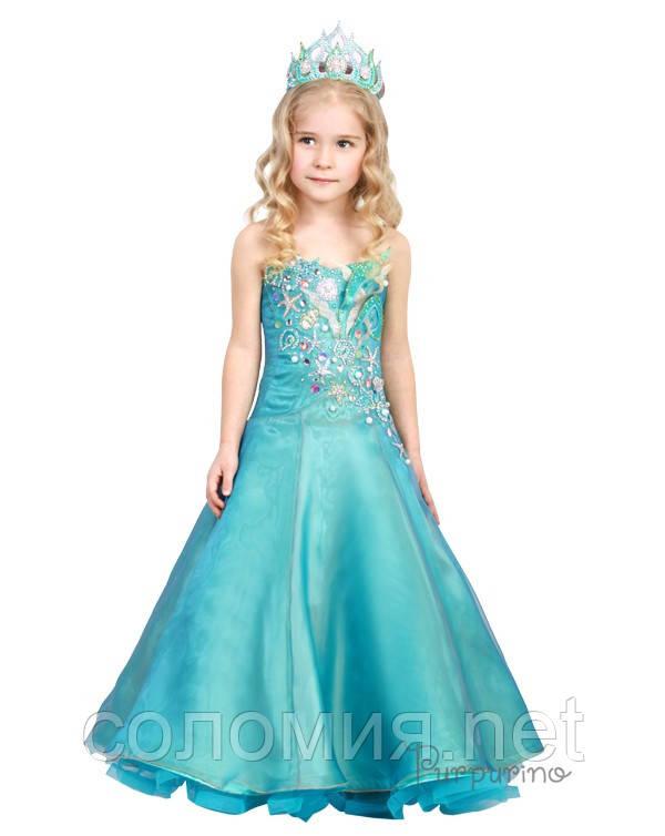Детский костюм для девочки Ариэль