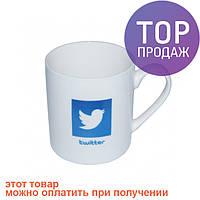Чашка Twitter / оригинальный подарок