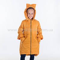 """Демисезонная куртка для девочки """"Бусинка """",осень 2017, фото 1"""