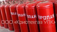 Заправка бытовых газовых баллонов харьков