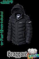 Модная куртка для мальчика зимняя Braggart Kids 6482B