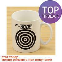 Чашка с терморисунком Мишень  /оригинальный подарок
