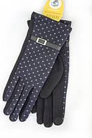 Сенсорные женские перчатки стрейч