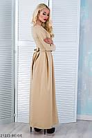 Женское платье Подіум Sonia 21222-BEIGE XS Бежевый