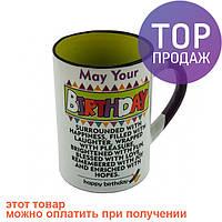 Чашка Birthday  /оригинальный подарок
