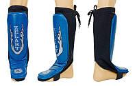 Защита для голени и стопы Муай Тай, ММА, Кикбоксинг кожаная чулок (р-р L, синий)