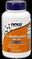 NOW  L-Метионин, L-Methionine 500mg (100 caps)