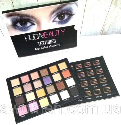 Набір тіней Huda Beauty 24 кольору