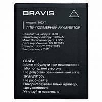 Аккумулятор для мобильного телефона Bravis NEXT (Original)