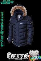 Куртка детская для подростка зимняя растущий рукав Braggart Kids 6682K