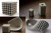 -50% Игрушка конструктор Neocube магнитный шарик