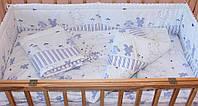 Защита бампер в детскую кроватку  из 4 частей на молнии Зайка синий