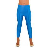 Лосины гимнастические Бифлекс голубые CO-1962-BL